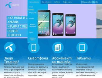 telenor.bg screenshot