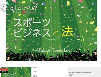 Thumbshot of Bizlaw.jp