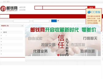 Thumbshot of Youqianw.com