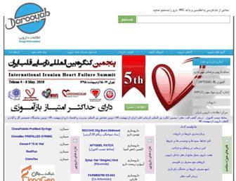 Main page screenshot of darooyab.ir