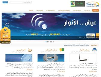 364c2b3ee5b2381b0bd67cf14508aafa57e1c36a.jpg?uri=yemen.net
