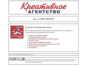 Main page screenshot of creatiw.ru