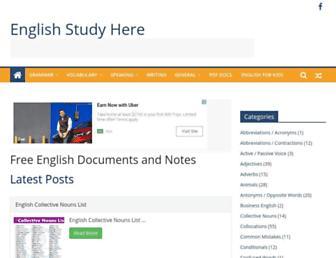 englishstudyhere.com screenshot