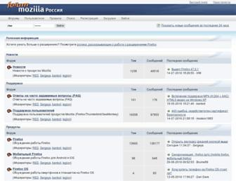 forum.mozilla-russia.org screenshot