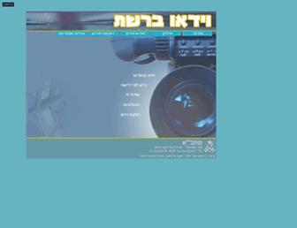 36b2db8dcb2a6bd2dc358de044c99a426bece2fb.jpg?uri=video.iucc.ac