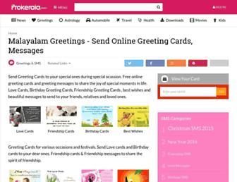 greetings.prokerala.com screenshot