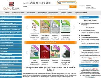 36c0f6b1a6119d9509b36a7a9e899047a284c3c5.jpg?uri=balka-book
