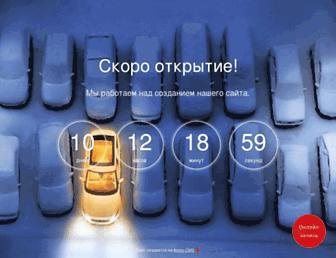 36c90ac16aaa7a2e866ef4a60c216fcea830dd76.jpg?uri=car.webasto