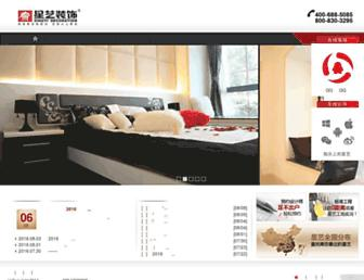Main page screenshot of xydec.com.cn