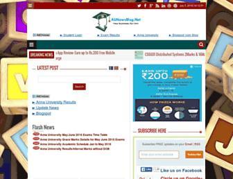 aunewsblog.net screenshot