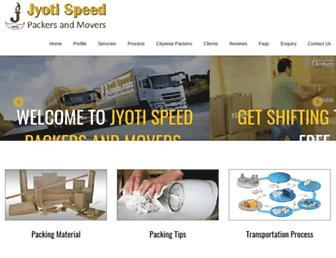 jyotispeedpackers.com screenshot