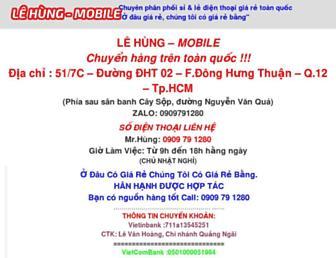 lehungmobile.com screenshot