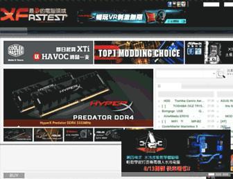 xfastest.com screenshot