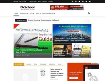dxschool.org screenshot