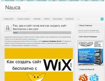 3711749336a71d787db08e6a25c858ce904da5a9.jpg?uri=nauca.com