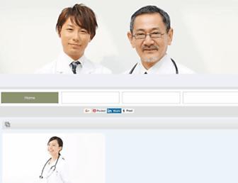 Main page screenshot of gursuf.info