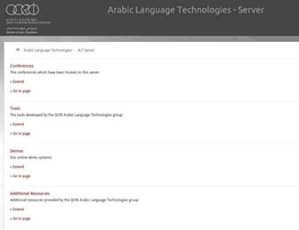 alt.qcri.org screenshot