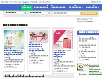 Thumbshot of Worldplazamall.com