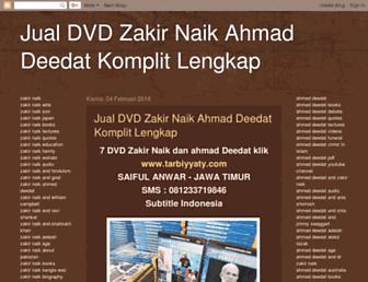 dvdzakirnaikahmaddeedat.blogspot.com screenshot