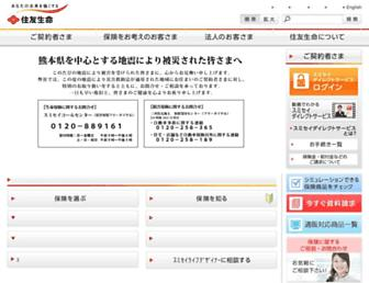 sumitomolife.co.jp screenshot