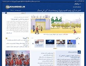 374939e89b6b60041dd35b491abf32f0f26f8c5d.jpg?uri=farsi.khamenei