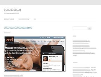 Main page screenshot of socialmedia.jp