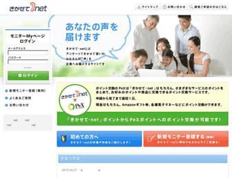 Thumbshot of Kikasete.net