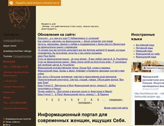 374fa640dce4bdcc6881971a8e4a292df2d56782.jpg?uri=ishtar.net
