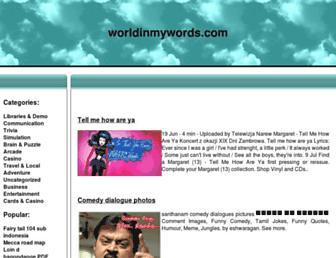 worldinmywords.com screenshot