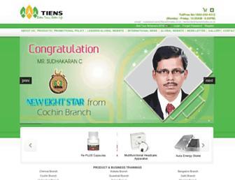 tianshiindia.co.in screenshot