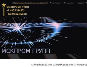 Main page screenshot of setuntss.ru