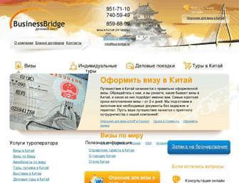 37c557d13d31285af73f9a4506b0451f27179709.jpg?uri=bus-bridge