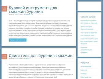 dk-molodejnui.ru screenshot