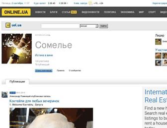 Main page screenshot of somele.uol.ua