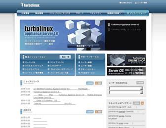 37dec501a0649376dae1d0e189b3953d182bc19d.jpg?uri=turbolinux
