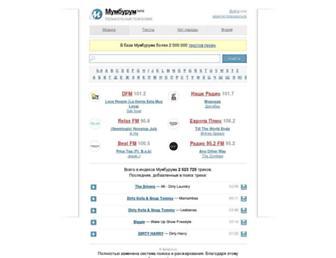 mumburum.com screenshot
