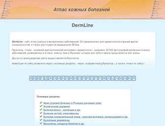 Thumbshot of Dermline.ru