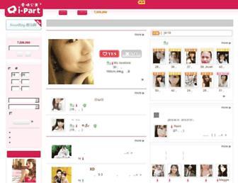 Main page screenshot of i-part.com.tw