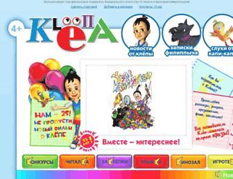 Thumbshot of Klepa.ru