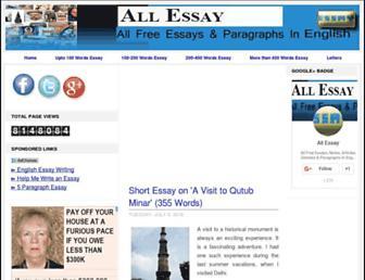 all-essay.blogspot.com screenshot