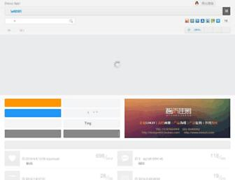 Main page screenshot of yeei.cn