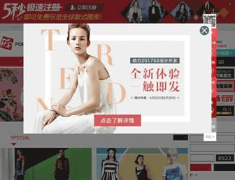 3844224c2e6381883d22e217d5011f964fd36427.jpg?uri=pop-fashion