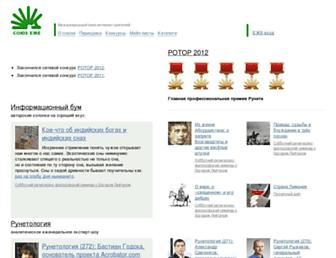 Main page screenshot of ezhe.ru