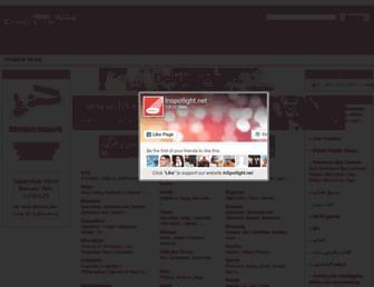 Thumbshot of Craigslistdir.org
