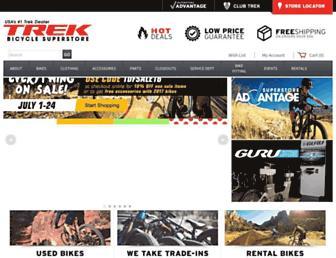 trekbicyclesuperstore.com screenshot