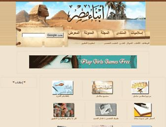 38bc799b515e5739c5e2b15c21847364fe473cc2.jpg?uri=egyptsons