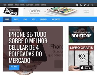 38bc922e98ead07defb3c02046e99cf572bbde88.jpg?uri=blogdoiphone