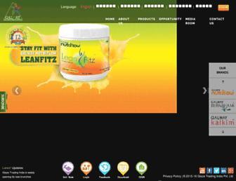 Galway all product mrp dp ip pdf websites - scribd com