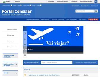 Main page screenshot of portalconsular.mre.gov.br