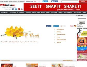 38d4adc0b008de43e966fa340d1c0500d0f70995.jpg?uri=ecards.webindia123